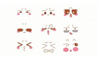 9款可爱的动漫卡通表情素