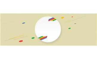 网页banner简约几何彩色海