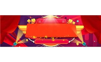 banner广告设计新年扁平红
