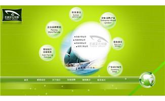 绿色文化传播公司网站f