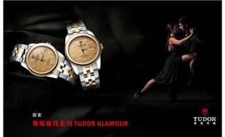 手表网站flash片头广告