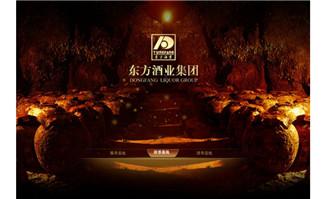中国酒业集团flash动画片头