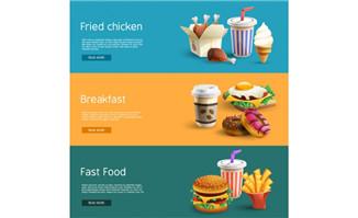美食横幅海报设计