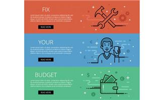 创意商务条幅设计矢量素