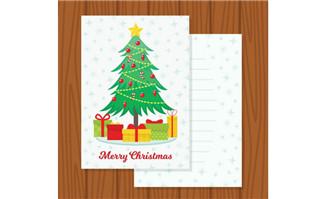 绿色圣诞树和礼盒节日贺