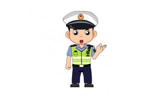 交通警察人物解说flash动画