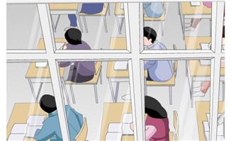 卡通动漫 flash二维动画素材mg动画制作矢量图素材扁平