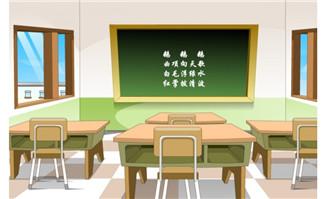 flash场景动画教室内景