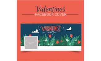 情人节花卉脸书封面图片