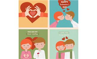 4款情人节卡片设计矢量素