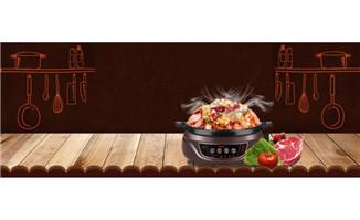美食俯视图火锅厨具木纹
