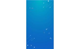 蓝色企业科技时尚年会H