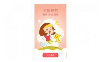 扁平化flash卡通形象人物素材免费下载flash源文件_mg