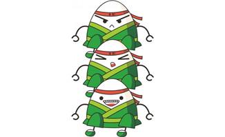 粽子宝宝素材卡通形象设