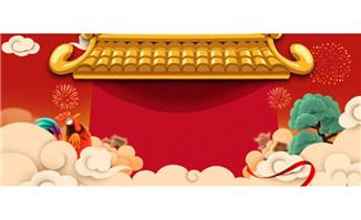 鸡年春节卡通童趣红色淘