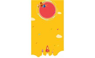 橙色卡通喇叭打折H5背景素