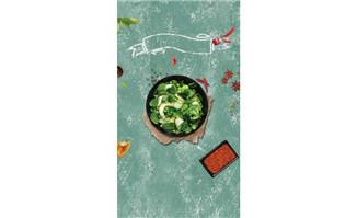 绿色小清新健康饮食PSD分