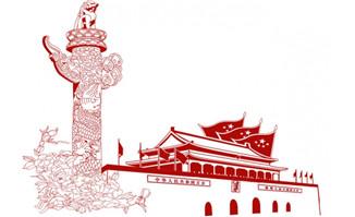 五一国际劳动节手绘卡通人物元素组合设计素材