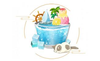 卡通夏日冰饮主题海报设