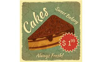 复古蛋糕海报设计矢量图