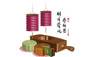 中秋节月饼制作工艺元素