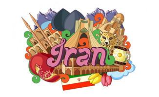 伊朗国旗地标建筑旅游海