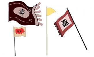 各种旗子旗杆飘动的动画