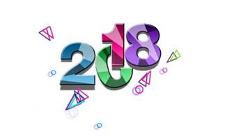 彩色多边形2018年字体设计
