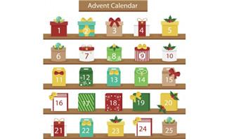 带数字的各种圣诞礼物盒
