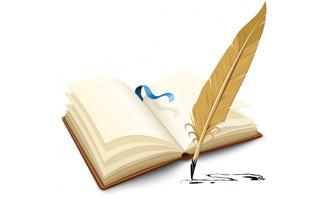 书本羽毛笔中国风元素设
