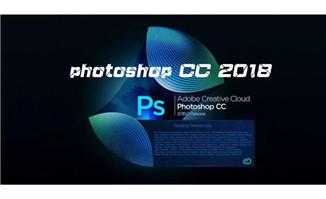 图片处理软件photoshop CC