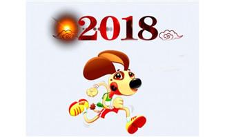 动漫卡通奔跑的狗2018年新