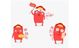 红包动漫形象设计表情包