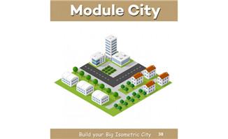 卡通矢量城市建筑高楼建