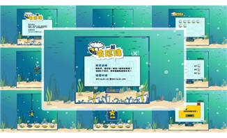 抓珍珠游戏网页版各级界
