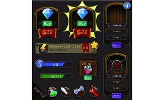 游戏道具砖石宝石武器装