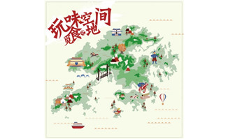 手绘美食城旅游景点地图