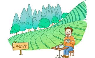茶山旁喝茶的茶农卡通动