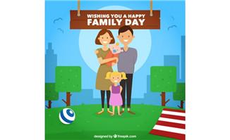 平面家庭日一家人在一起