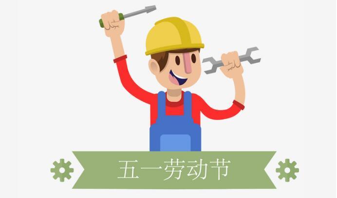 扁平化五一劳动节卡通动漫人物表情设计 卡通五一劳动节工人素材