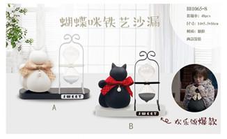 创意可爱猫咪搪胶树脂工艺品沙漏摆件创意情侣