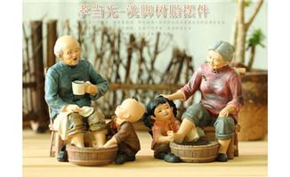 创意树脂工艺品摆件老头老太洗脚系列 送长辈父