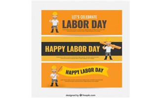 橘黄色的背景劳动节劳动