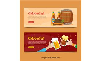 德国酒庄酒文化宣传扁平
