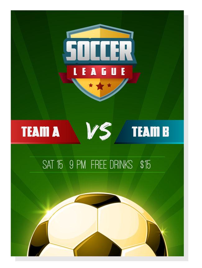足球运动赛事比分对比创意海报背景设计