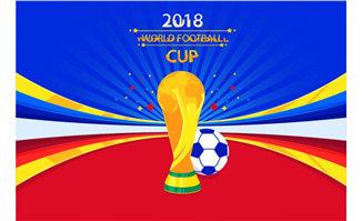 世界杯主题海报设计矢量