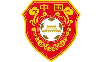 中国足球队logo标志矢量素