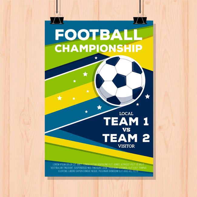 足球赛事手绘五彩创意海报背景设计图片