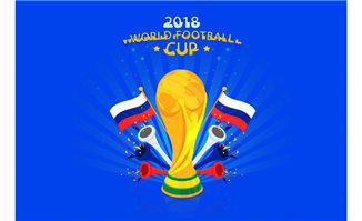 大力神奖杯组合的世界杯足球赛背景