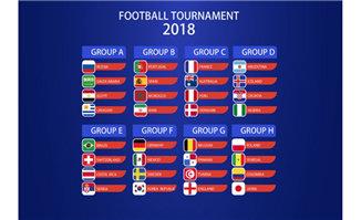 2018足球杯联赛国旗素材设计
